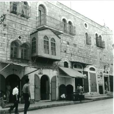 Kando's shop in Bethlehem, c. 1956.