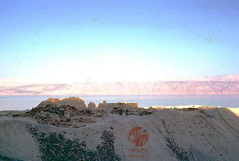to Dead Sea